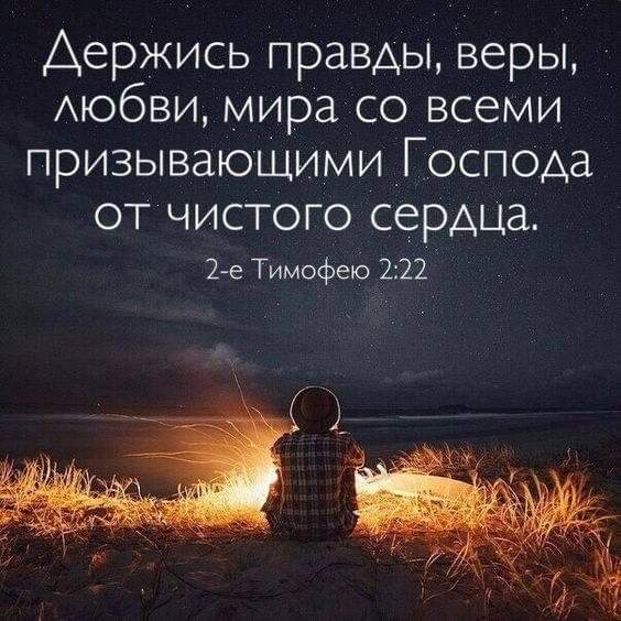 Уникальные цитаты из Библии. Комментарии к ним